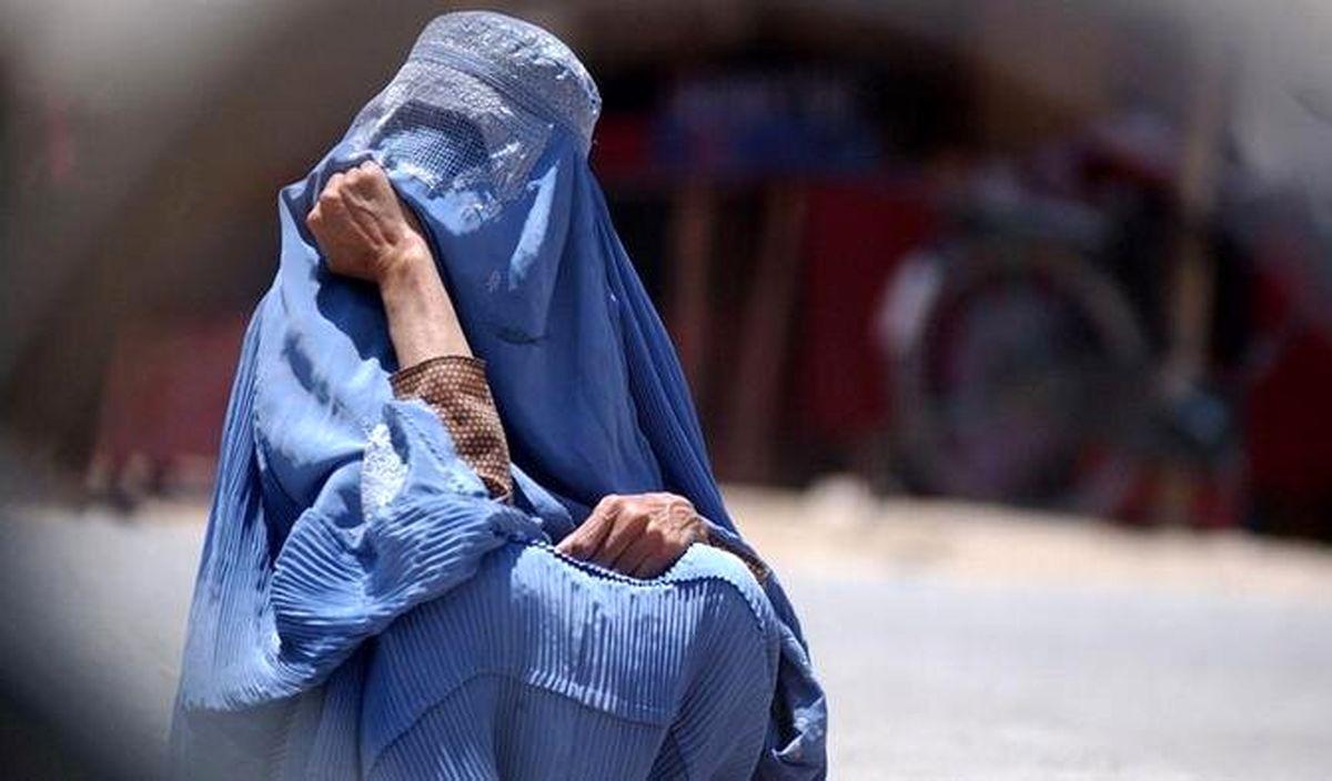 پوشش زنان افغانستان پس از تسلط طالبان | فیلم
