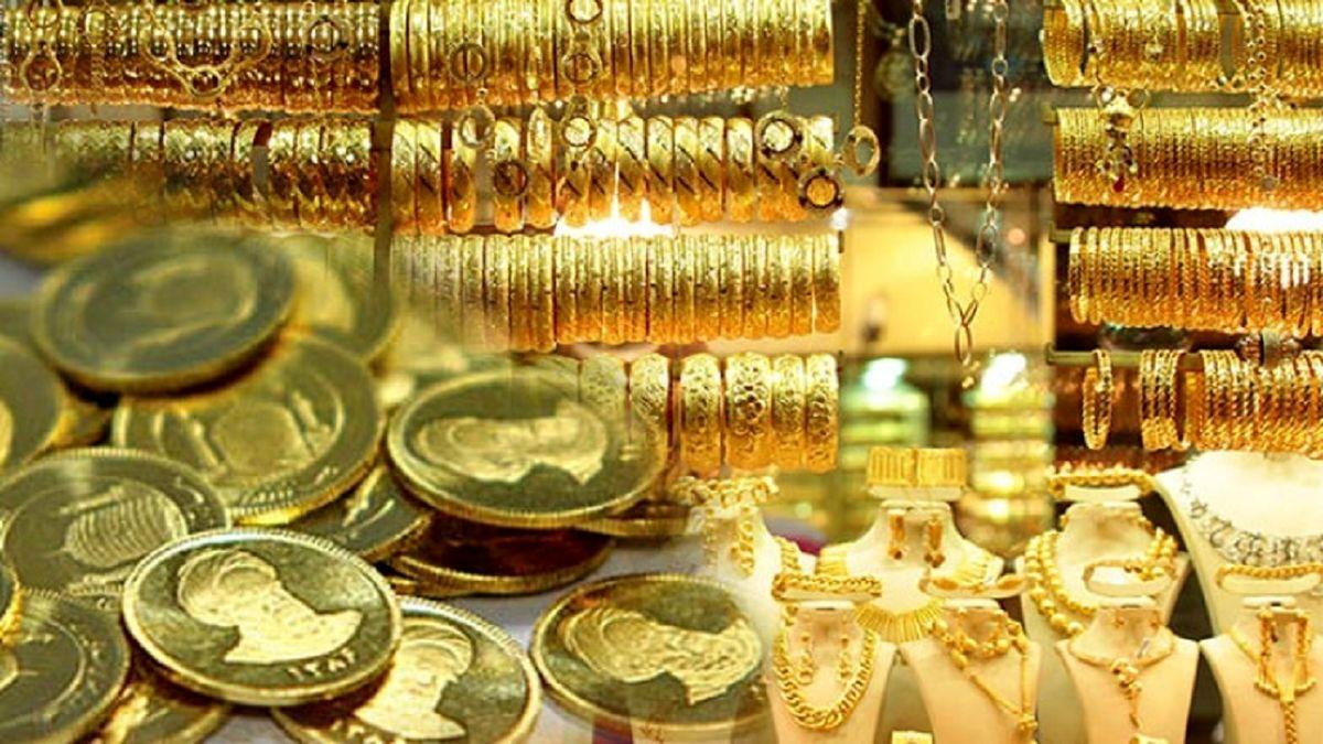 قیمت طلا و سکه در اولین روز هفته (۲۶ تیر ۱۴۰۰) + جزئیات