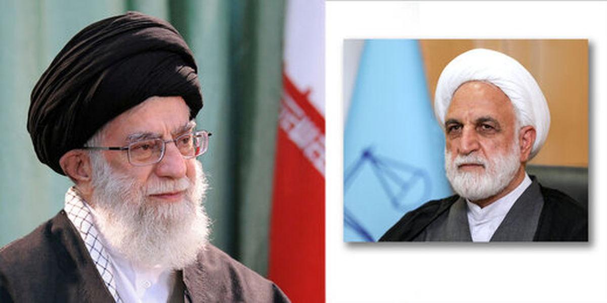 محسنی اژه ای رئیس قوه قضاییه شد