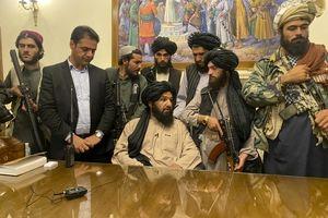 ثروت افسانهای که به طالبان رسید