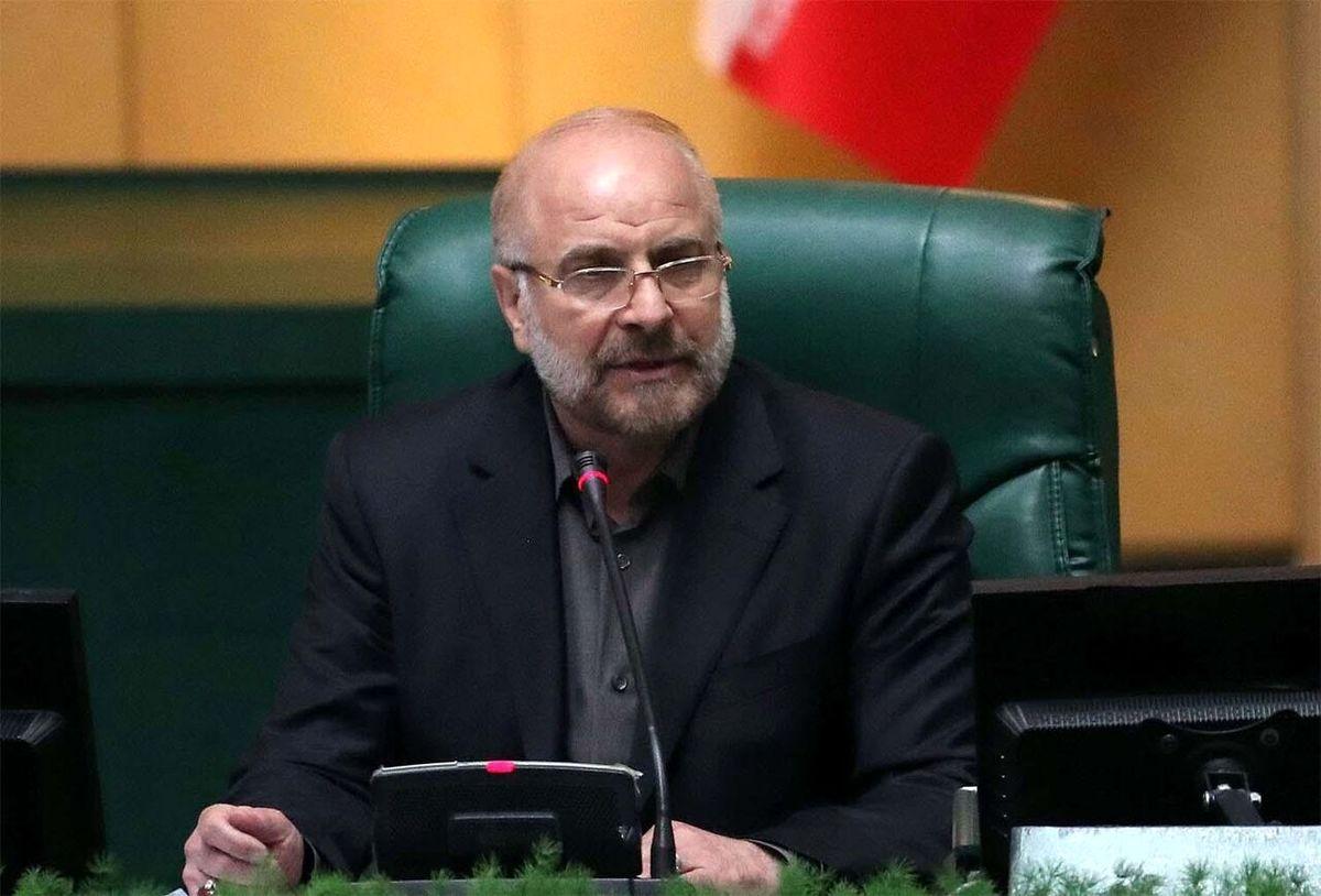 رهنمونهای رهبری در مجلس اجرایی میشود